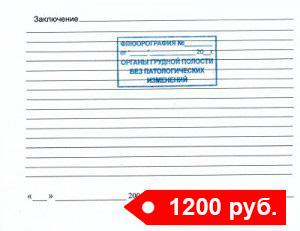 Купить диплом 15 000